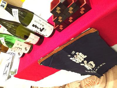 姫路 播磨 美酒美食の宴 2017 灘菊