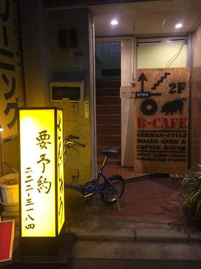 姫路 民宿 お食事処 さんじゅう