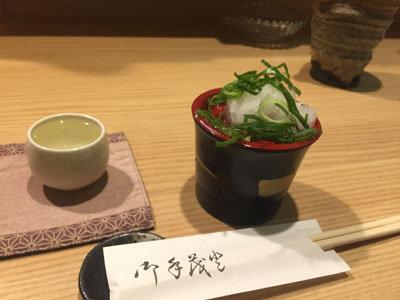 姫路 魚町 小鉢屋 だ~りん 蕎麦