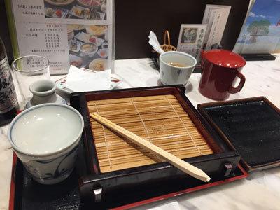 姫路 石挽き蕎麦 御座候 せいろ蕎麦