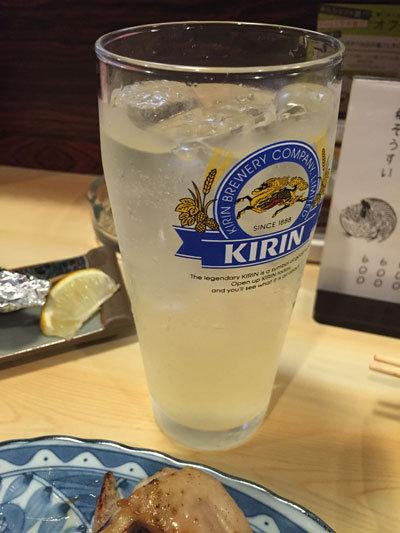 姫路 焼鳥 西井のやき鳥一番 チューハイ 柚子