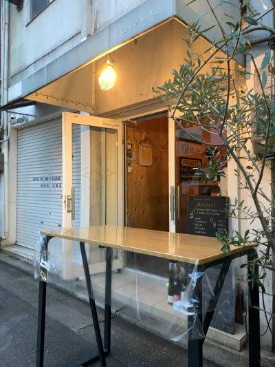 姫路 wine&cafe Reviere