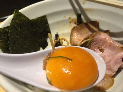 姫路 ラーメン 麺哲 まぜ麺 玉子