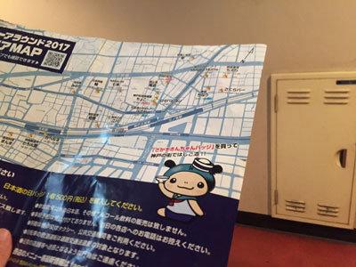 日本酒ゴーアラウンド神戸 2017