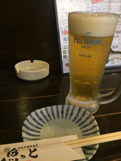 姫路 ひめじ路地裏 居酒屋 魚っと 生ビール