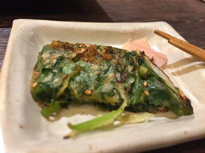 姫路 韓国料理 ぴなり 春菊のチヂミ