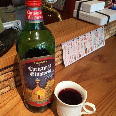 ドイツワイン 赤