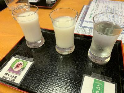 伊予の地酒 蔵元屋 おすすめ 日本酒