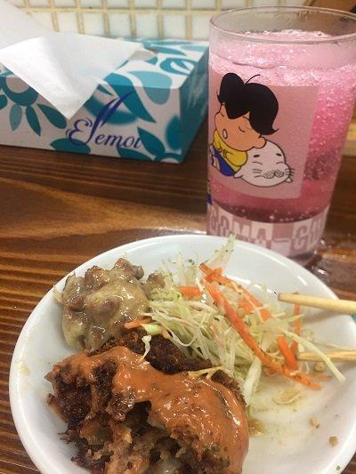 大阪 大衆食堂 そのだ バイス
