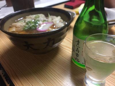 姫路 うどん 大力 日本酒