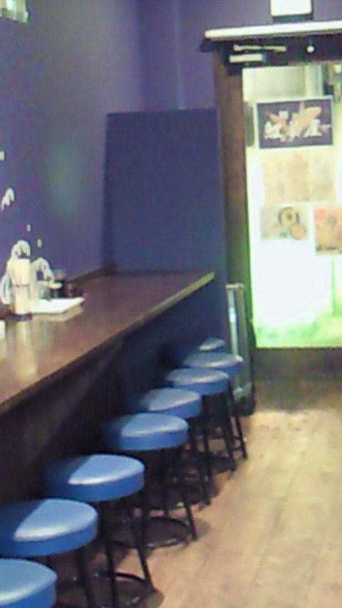 三宮 ラーメン 鯉茶屋