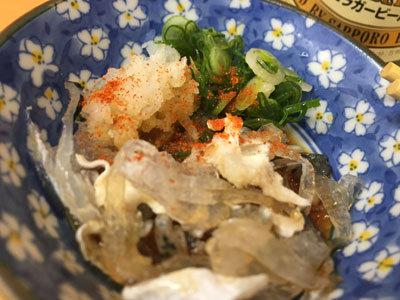 姫路 福十食堂 ふぐ皮 ポン酢