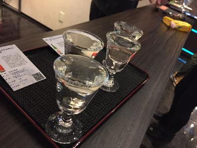 姫路 日本酒 試 こころみ