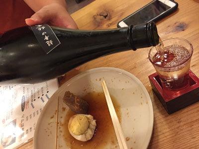 灘菊酒造 日本酒 一辛
