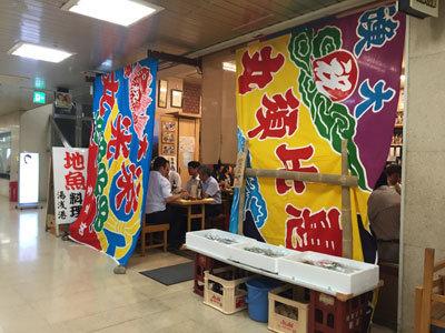大阪駅第一ビル