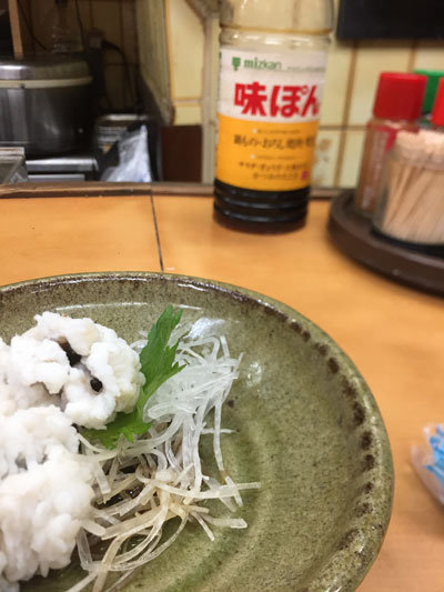 姫路 お食事処 福十食堂 大根 ポン酢