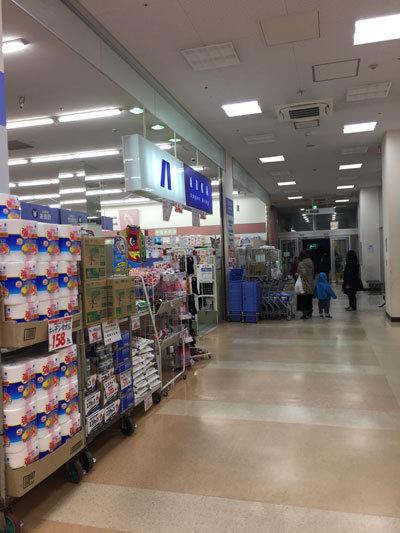 神戸市 長田 ナカ薬局
