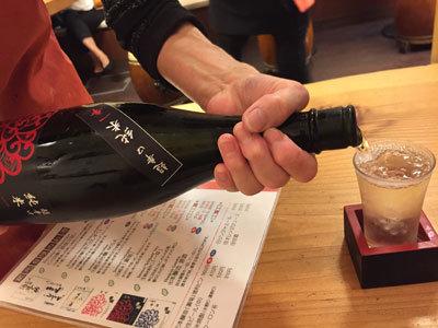 灘菊酒造 おでん かっぱ 日本酒 一辛