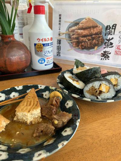 姫路 白浜の宮 関東煮 澤田屋 ランチ