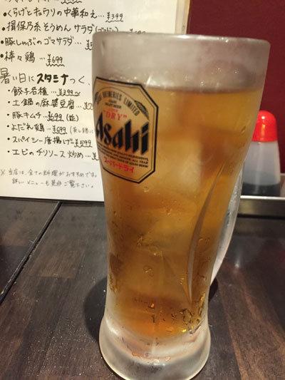 姫路 のれん街 ガンガングビグビ本舗 烏龍茶