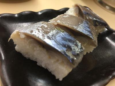 明石 立吞み 吞べえ 鯖寿司 〆