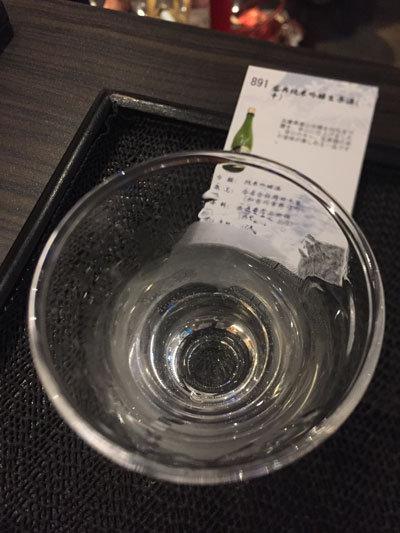 姫路 日本酒 試 岡田本家