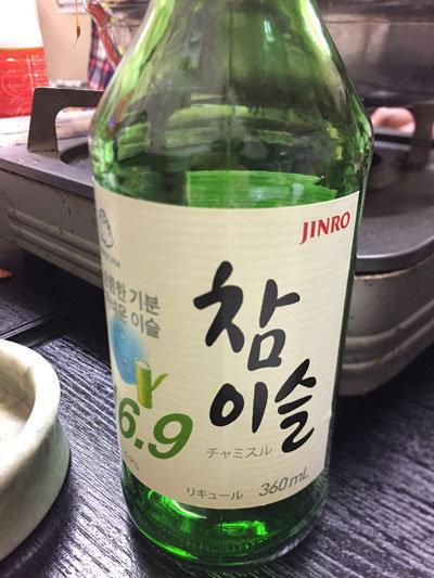 韓国焼酎 ジンロ チャミスル