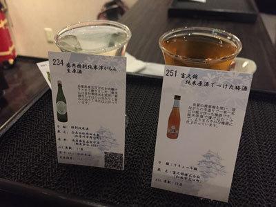 姫路 日本酒 試 梅酒