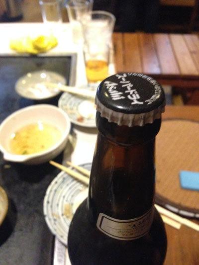 淡路 由良 鉄板焼き ほたる 瓶ビール