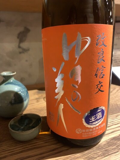 秋田 地酒 ゆきの美人