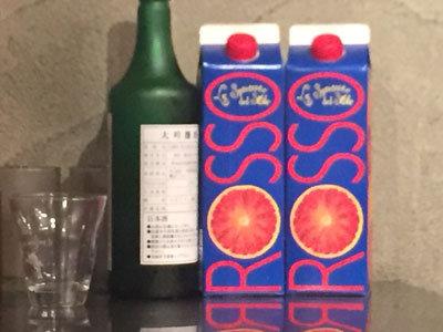 姫路 バル mariamaria 日本酒