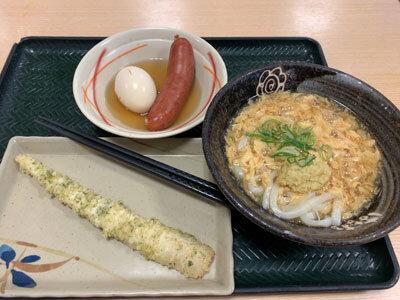 姫路 はなまるうどん おでん 天ぷら