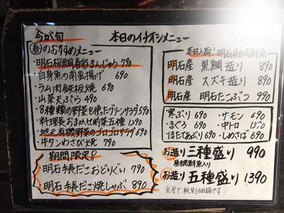 神戸 三ノ宮 居酒屋 味兵衛 呑み会
