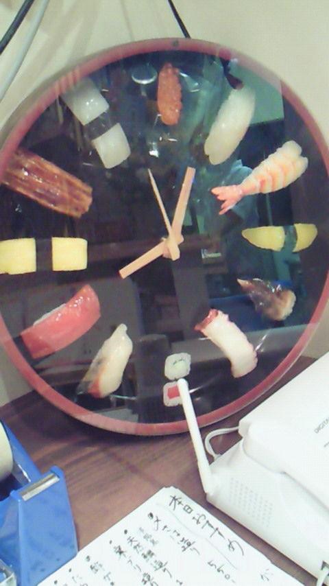 おもしろ画像 お寿司の時計