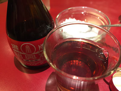 姫路 中華 紅宝石 紹興酒