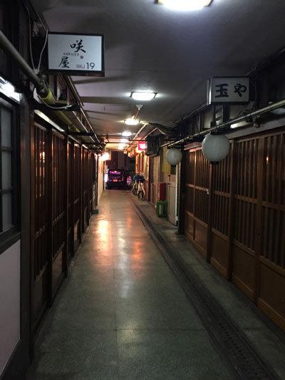 大阪 西九条 高架下 トンネル横丁 玉や