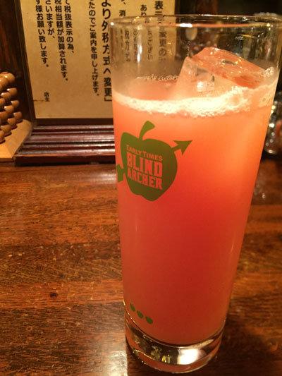 姫路 カフェ KENSINGTON TOMATAMA