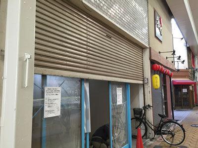姫路 中央卸売市場 Avanzer