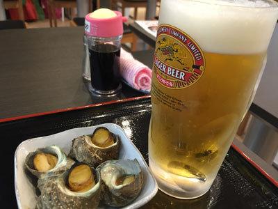姫路 天晴水産 生ビール