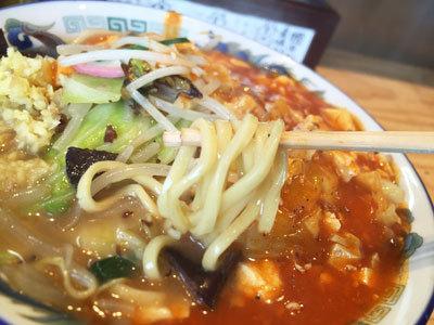 姫路 ラーメン 姫路タンメン 太麺