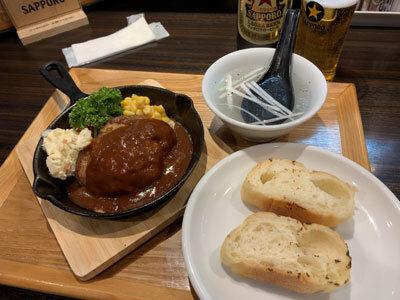 姫路 炭屋 たかを 牛タンハンバーグ デミ定食