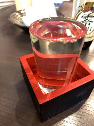 姫路 天晴水産 きりん 日本酒
