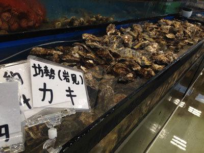 姫路 妻鹿漁港 とれとれ市場 坊勢牡蠣