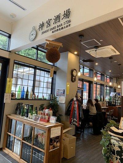 京都 平安神宮 神宮酒場