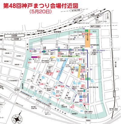 第48回 神戸まつり map