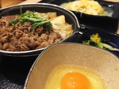 吉野家 牛すき鍋 卵