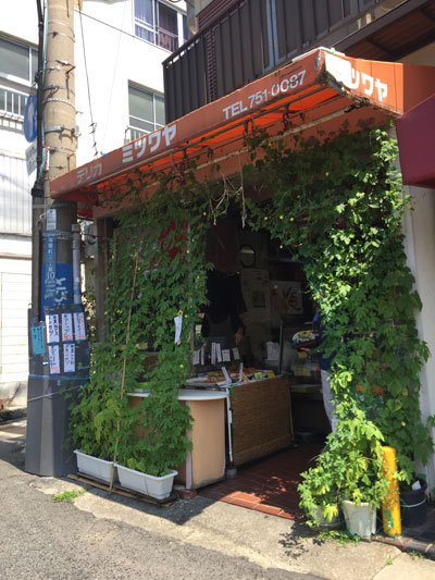 神戸 塩屋 ミツワヤ