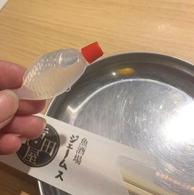 姫路 立呑み ジェームス吉田屋 消毒液