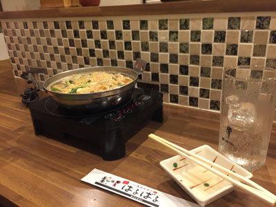 姫路 韓国料理 はるばる 一人 ホルモン鍋