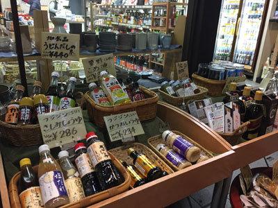 神戸 長田 調味料屋